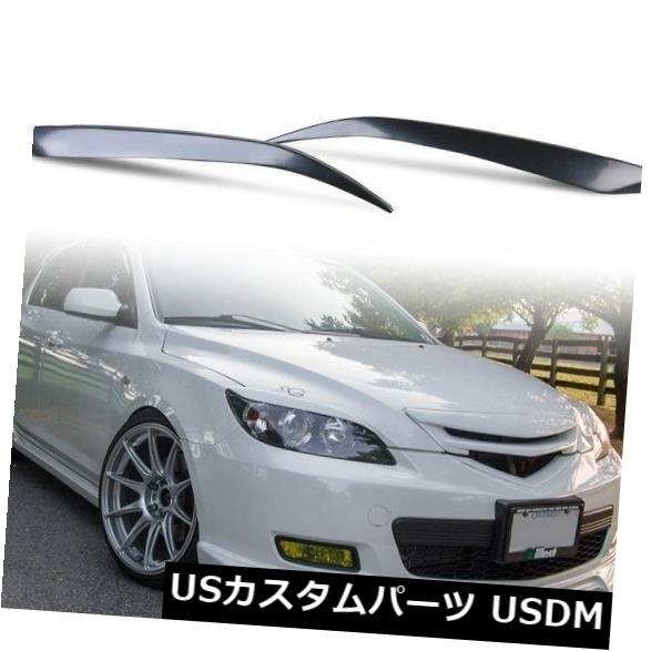 アイライン マツダ3 5Dアクセラハッチバック04-09ブラック用ヘッドライト眉毛まぶたABS Headlight Eyebrows Eyelids ABS For Mazda 3 5D Axela Hatchback 04-09 Black