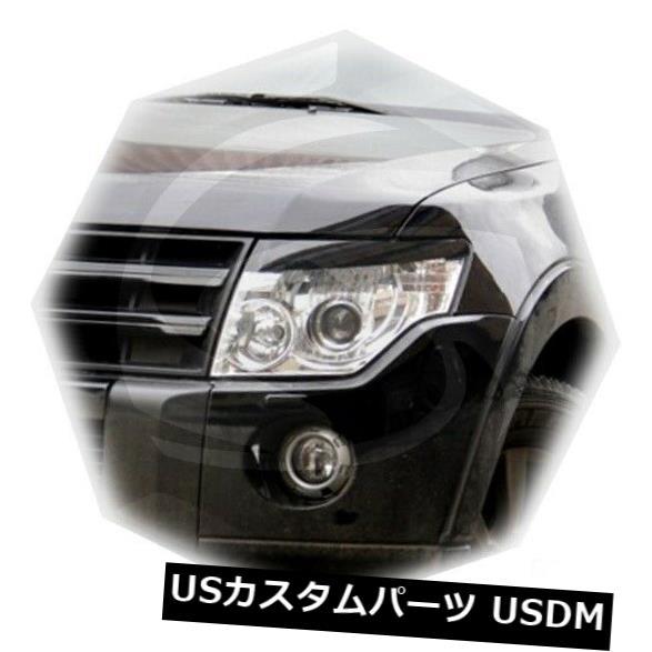 アイライン 三菱パジェロ4まぶたまゆ2007-2016レアアイテム2pcs Mitsubishi Pajero 4 Eyelids Eyebrows 2007-2016 Rare Item 2pcs