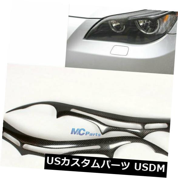 TYPE1 3D GLOSSY REAL CARBON FIBER EYEBROWS//EYELIDS TRIM FOR 04-10 BMW E60 E61 M5