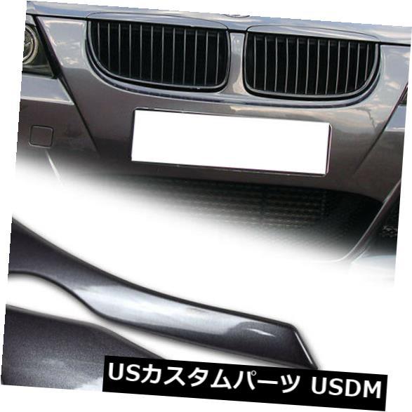 アイライン BMW E90 E91 3シリーズセダンワゴン用塗装A52グレーフロントまぶた眉毛 Painted A52 Gray Front Eyelids Eyebrows For BMW E90 E91 3-Series Sedan Wagon