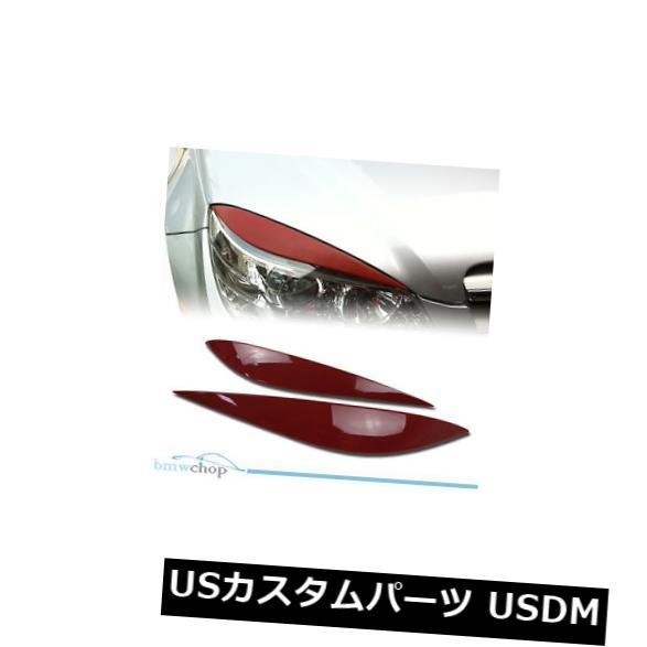 アイライン メルセデスベンツW204 4 Dセダンヘッドライトまぶた眉毛08-11の塗装 Painted for Mercedes Benz W204 4D Sedan Headlight Eyelids Eyebrows 08-11
