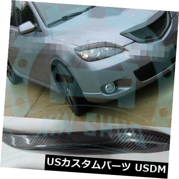 アイライン M3 3ハッチバック5Dr 2004-09カーボンファイバーヘッドライトアイブロウまぶたまぶたnQM For M3 3 Hatchback 5Dr 2004-09 Carbon Fiber Headlight Eyebrow Eyelid Eyelids nQM