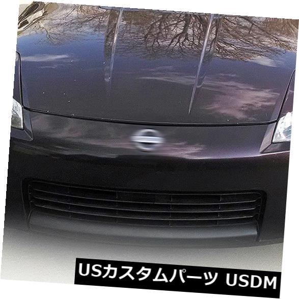 アイライン 03-08日産350 Z Z33フェアレディZヘッドライトアイカバーカバーペイント#AX6 03-08 For NISSAN 350 Z Z33 FAIRLADY Z HEADLIGHT EYELID COVER PAINT #AX6