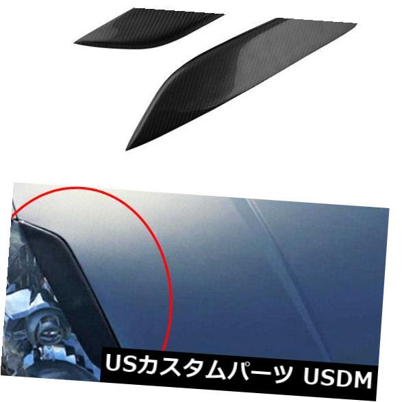 アイライン 2 PCSカーボンファイバーヘッドライトまぶたトリムカバーフィット日産350ZフェアレディZ Z33 2 PCS Carbon Fiber Head Light Eyelid Trim Cover Fit Nissan 350Z Fairlady Z Z33