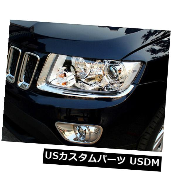 アイライン ジープコンパス2011-2015 ABSヘッドライトフロントライトランプまぶたカバートリム2ピース For Jeep Compass 2011-2015 ABS Headlight Front Light Lamp Eyelid Cover Trim 2pcs