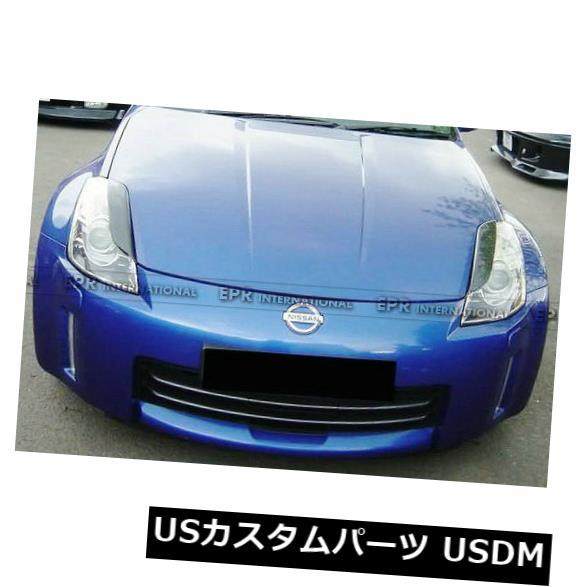 アイライン 日産350Z Z33眉毛まぶたカバートリム成形FRPレーシングまぶた2個 For Nissan 350Z Z33 Eyebrow Eyelid Cover Trim Moulding FRP Racing Eyelids 2Pcs