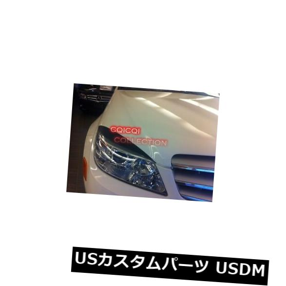 アイライン 塗装済みM-BENZ 08?10 W204 Cクラスセダンフェイスリフト前眉毛まぶた? Painted M-BENZ 08~10 W204 C class Sedan pre-facelift eyebrow eyelids ◎