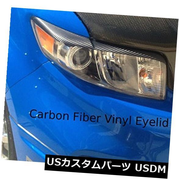アイライン XB 3Mカーボンファイバーヘッドライトまぶたオーバーレイ。 プレカットスコッチプリントグラフィックフィルム XB 3M Carbon Fiber Headlight Eyelid Overlays. Pre-cut scotchprint graphic film
