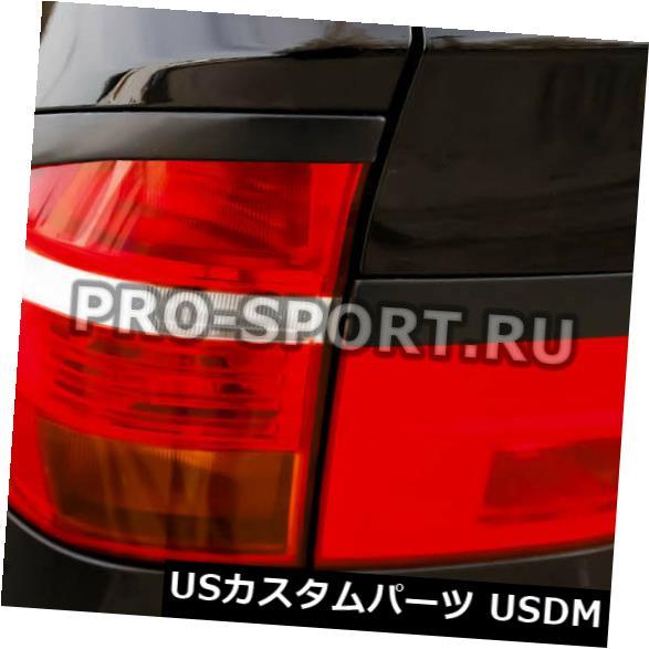 アイライン BMW X5 E70 2007 2008 2009 2010眉、まぶた、繊毛ヘッドライト、ペア。 BMW X5 E70 2007 2008 2009 2010 eye brow. eyelids. cilia head lights. pair.