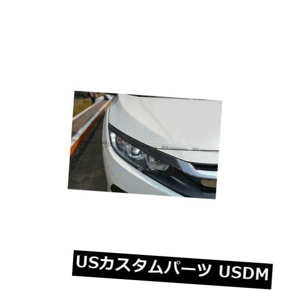 Rear BUMPER COVER Primed for 1996-2000 Honda Civic