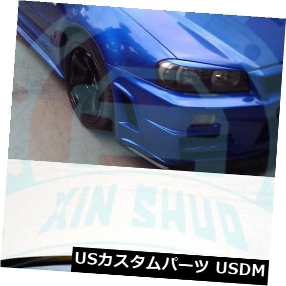 アイライン 日産スカイラインR34 GTR GTT用2個FRPトリムヘッドライトアイブロウアイリッドキット 2Pcs FRP Trim Headlights Eyebrow Eyelid Kit For Nissan Skyline R34 GTR GTT