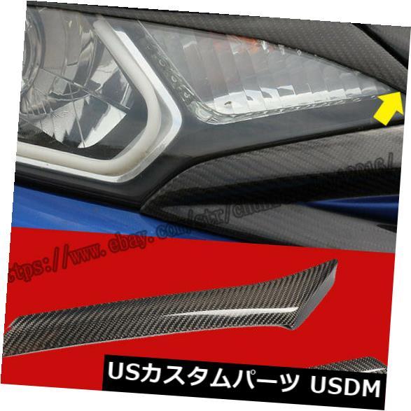 アイライン ホンダフィットジャズ2014-2019カーボンファイバーまぶた眉毛ヘッドライト成形トリム For Honda Fit Jazz 2014-2019 Carbon Fiber Eyelid Eyebrows Headlight Molding Trim