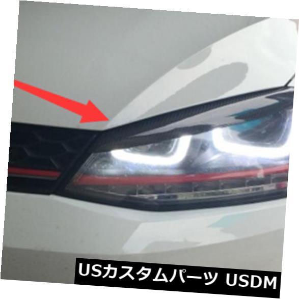アイライン VWゴルフ7 VII GTI GTD R MK7 14-16用カーボンファイバーヘッドライトアイブロウまぶたトリム Carbon Fiber Headlight Eyebrow Eyelid Trim For VW Golf 7 VII GTI GTD R MK7 14-16