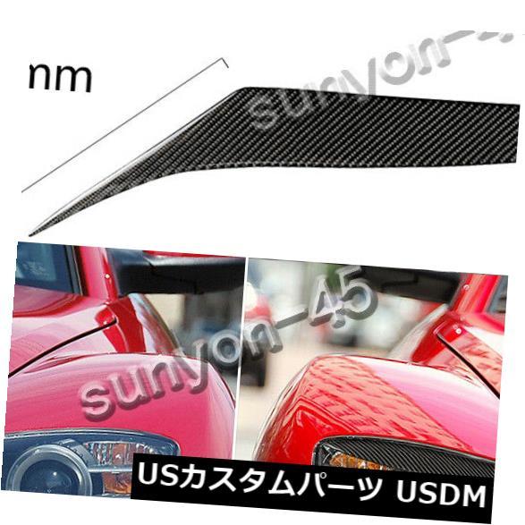 アイライン 2004-2008用マツダRX-8リアルカーボンファイバーランプアイブロウヘッドまぶたカバー2個 2004-2008 For Mazda RX-8 Real Carbon Fiber Lamp Eyebrow Head Eyelids Cover 2Pcs