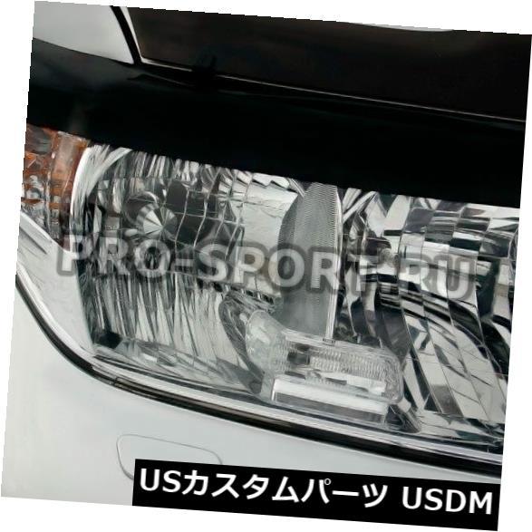アイライン トヨタランドクルーザー200 2008-2012眉毛まぶた繊毛ヘッドライト Toyota Land Cruiser 200 2008-2012 eye brow eyelids cilia head lights