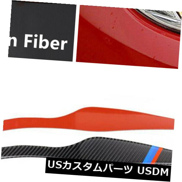 アイライン カーボンファイバー車のヘッドライトまぶたカバー装飾ステッカーBMWタイプに合う2個 Carbon Fiber Car Headlight Eyelid Cover Decoration Sticker 2Pcs Fit for BMW Type