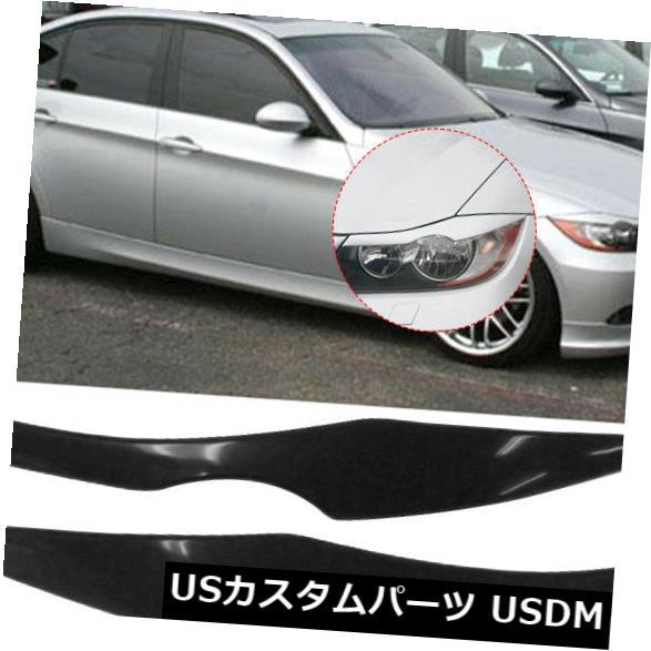 02-08 BMW E65 E66 7 Series Roof Spoiler OEM Painted Color # 354 Titanium Silver