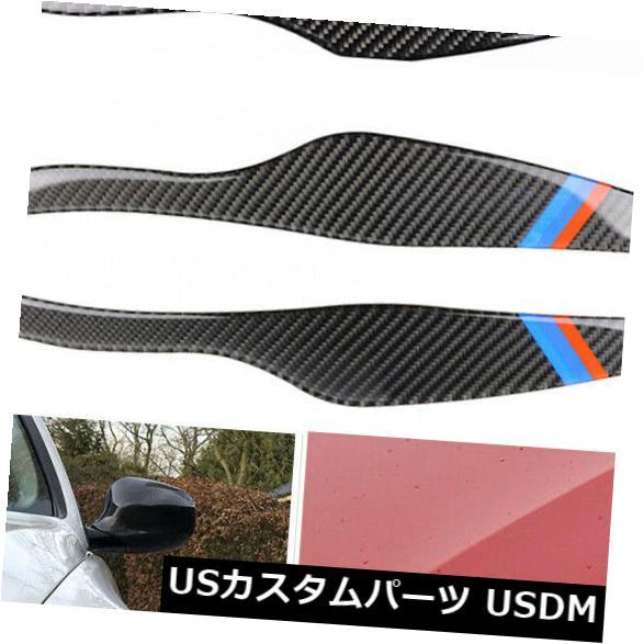 アイライン BMW E90 05-12 3 SeriesPAのためのカーボン繊維のヘッドライトの眉毛のまぶた車のステッカー Carbon Fiber Headlight Eyebrow Eyelids Car Sticker For BMW E90 05-12 3 SeriesPA