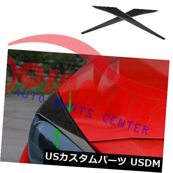 アイライン マツダ3アクセラセダン2017-2018のヘッドライト眉毛まぶたトリムカーボンパターン Headlight Eyebrows Eyelids Trim Carbon Pattern For Mazda 3 Axela Sedan 2017-2018