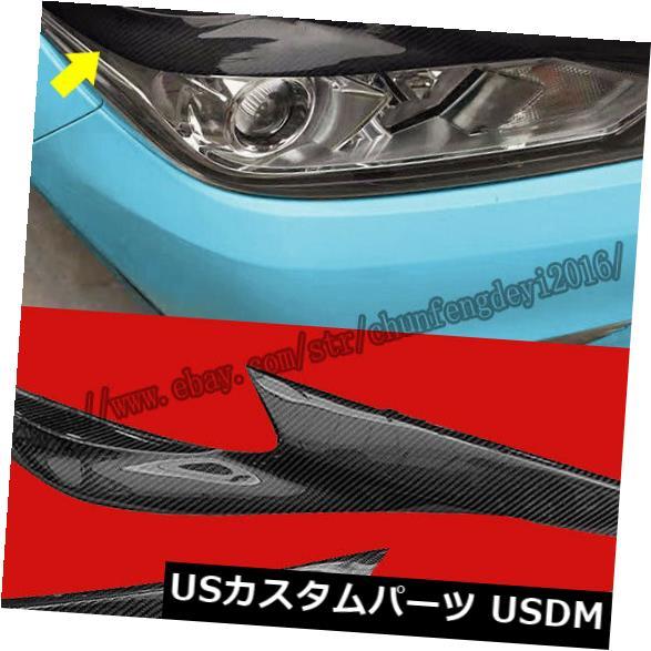 アイライン 日産アルティマ2016-2018カーボンファイバーまぶた眉毛ヘッドライト成形トリム For Nissan Altima 2016-2018 Carbon Fiber Eyelid Eyebrows Headlight Molding Trim