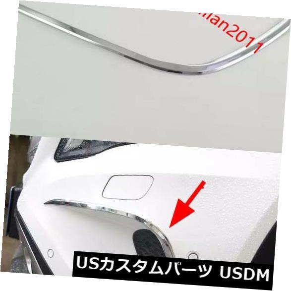 アイライン 2014- 2015年メルセデスベンツGLA X156まぶた用クロームフロントフォグライトカバートリム Chrome Front Fog Light Cover Trim for 2014-2015 Mercedes-Benz GLA X156 Eyelid