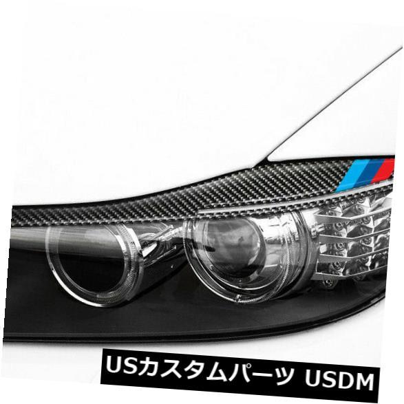 for BMW cover アイライン Car Eyebrows styling Headlight Auto BMWのための前部ヘッドライトのまぶたの眉毛カバーの外の2pcs set自動様式車 outside 2pcs/set / Eyelid front