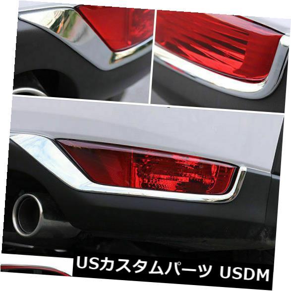 2nd 2nd Light Trim for Lamp アイライン マツダCX-5 2017-2019 Mazda Cover Rear x2 Fit 2017-2019クロームリアフォグライトランプまぶたカバートリムx2に適合 Fog CX-5 Chrome Eyelid