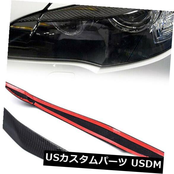 アイライン BMW X5 E70のヘッドライトの改装の付属品のためのカーボン繊維のまぶたのトリムの眉毛 Carbon Fiber Eyelids Trim Eyebrow For BMW X5 E70 Headlight Retrofit Accessories