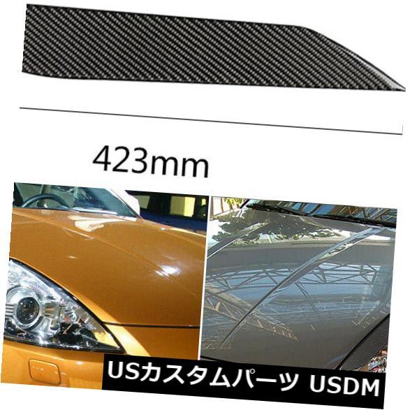 True Nissan Lamp For 03-09 03-09真の炭素繊維ヘッドライトランプ眉毛まぶたトリムの Head アイライン Trim Carbon Z33 Z33 350Z 日産350Z Light Eyelid Eyebrow Fiber