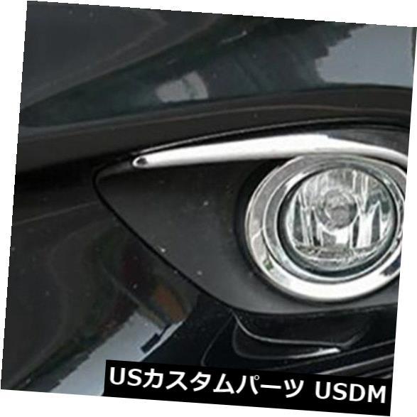 アイライン マツダ6アテンザセダン2013-2015クロームフロントフォグライトランプまぶたカバートリム For Mazda 6 Atenza Sedan 2013-2015 Chrome Front Fog Light Lamp Eyelid Cover Trim
