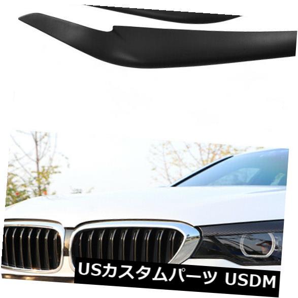 アイライン BMW G30 G31 G38 F90 530i 540i M5 17-18用ブラックヘッドライト眉毛まぶたFRP Black Headlight Eyebrow Eyelid FRP For BMW G30 G31 G38 F90 530i 540i M5 17-18