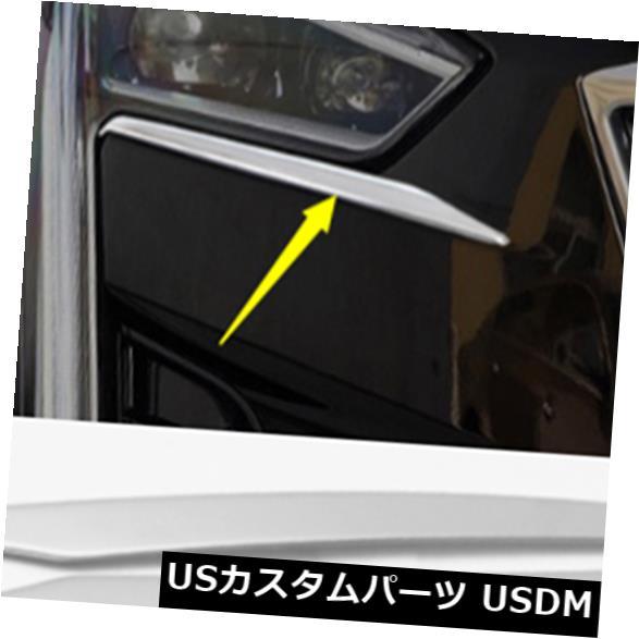 アイライン キャデラックCT6 2016-2019のための2PCS車のヘッドライトランプの眉毛のまぶたの飾りのトリム 2PCS Car Head Lights Lamp Eyebrow Eyelid Garnish Trim For Cadillac CT6 2016-2019