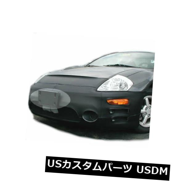 新品 LeBra for Mitsubishi Eclipse 2003-2005 Front End Cover Hood Bra 55899-01 LeBra for Mitsubishi Eclipse 2003-2005 Front End Cover Hood Bra 55899-01
