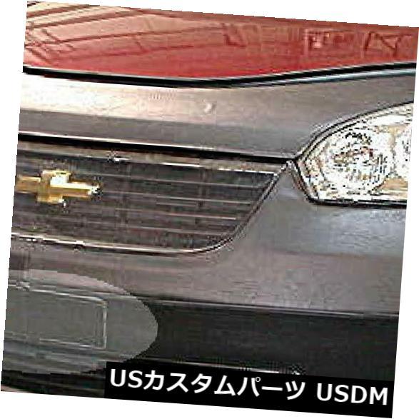 新品 フォグランプなしのシボレーマリブ用LeBraフロントエンドカバー2006-2008 Bra 551051-01 LeBra Front End Cover for Chevy Malibu w/o Fog Lights 2006-2008 Bra 551051-01