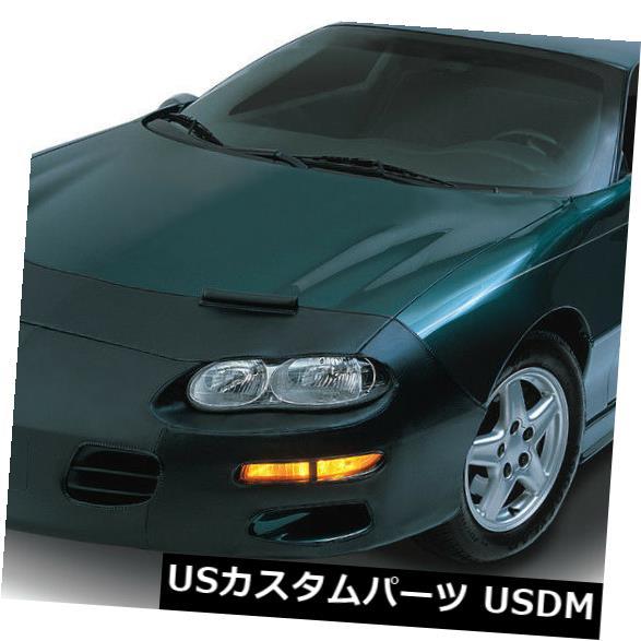 新品 フロントエンドBra-DX LeBra 55657-01は1997年のマツダプロテジに適合 Front End Bra-DX LeBra 55657-01 fits 1997 Mazda Protege