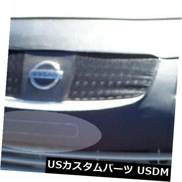 新品 日産セントラ2004-2006フロントエンドカバーフードカーマスクブラジャー55973-01のLeBra LeBra for Nissan Sentra 2004-2006 Front End Cover Hood Car Mask Bra 55973-01