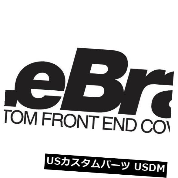 Vinyl LeBra Front End Cover Toyota Tercel Black 55397-01
