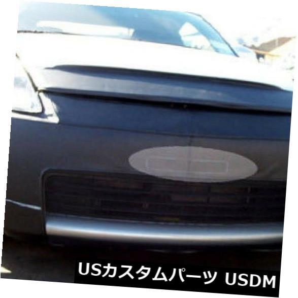 新品 日産350Z 2003-2005フロントエンドカバーカーマスクブラ55926-01用LeBra LeBra for Nissan 350Z 2003-2005 Front End Cover Car Mask Bra 55926-01