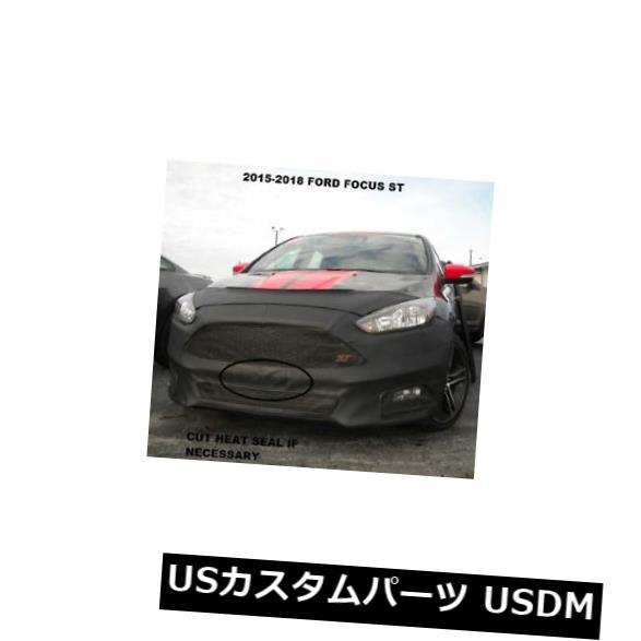 新品 レブラフロントエンドマスクカバーブラジャーフォードフォーカスST 2015-2018に適合 Lebra Front End Mask Cover Bra Fits Ford Focus ST 2015-2018