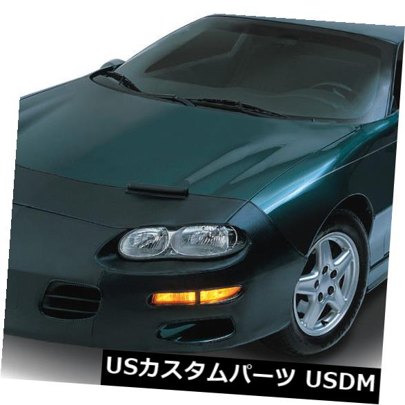 新品 フロントエンドBra-DX、3ドア、ハッチバックLeBra 55257-01は1988 Honda Accordに適合 Front End Bra-DX. 3 Door. Hatchback LeBra 55257-01 fits 1988 Honda Accord
