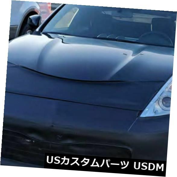 新品 LebraフロントエンドマスクカバーブラジャーはNISSAN 370Z 2013-2020 Exc.Nismoに適合 Lebra Front End Mask Cover Bra Fits NISSAN 370Z 2013-2020 Exc.Nismo