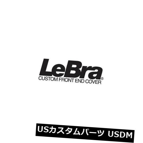 新品 フロントエンドBra-S LeBra 551602-01は2011日産リーフに適合 Front End Bra-S LeBra 551602-01 fits 2011 Nissan Leaf