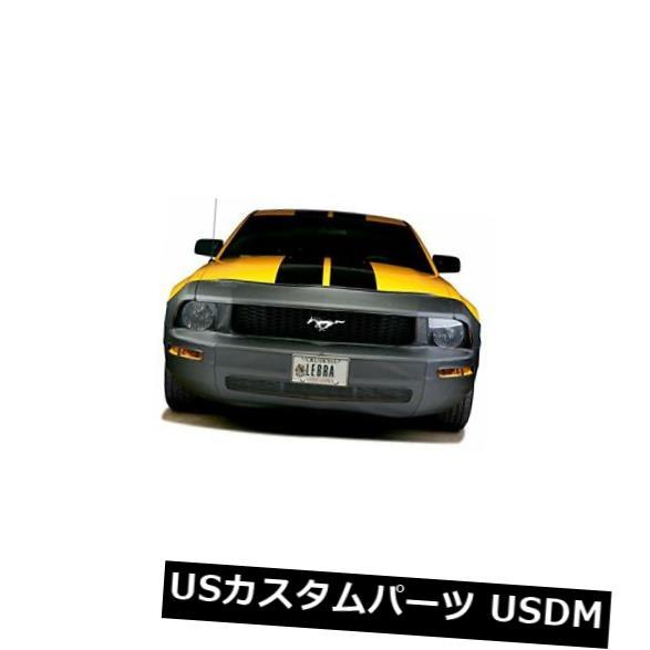 新品 551477 01 Lebra Lebraカスタムフロントエンドカバー 551477 01 Lebra Lebra Custom Front End Cover