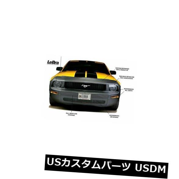 新品 551438 01 Lebra Lebraカスタムフロントエンドカバー 551438 01 Lebra Lebra Custom Front End Cover