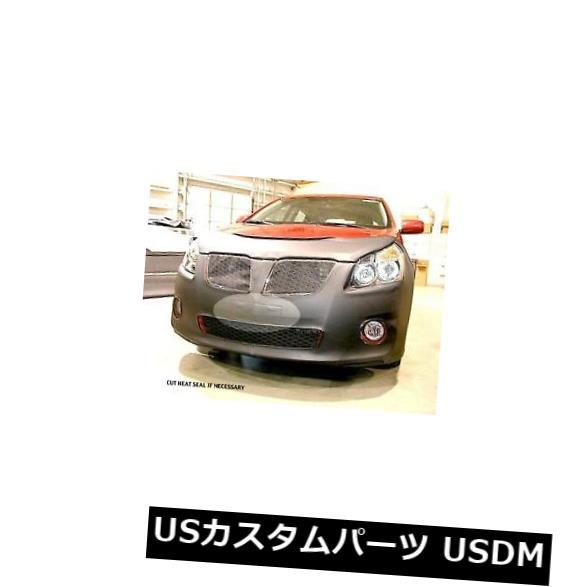 新品 レブラフロントエンドマスクカバーブラジャーポンティアックバイブGT 2009-2010 09 10 Lebra Front End Mask Cover Bra Fits PONTIAC VIBE GT 2009-2010 09 10
