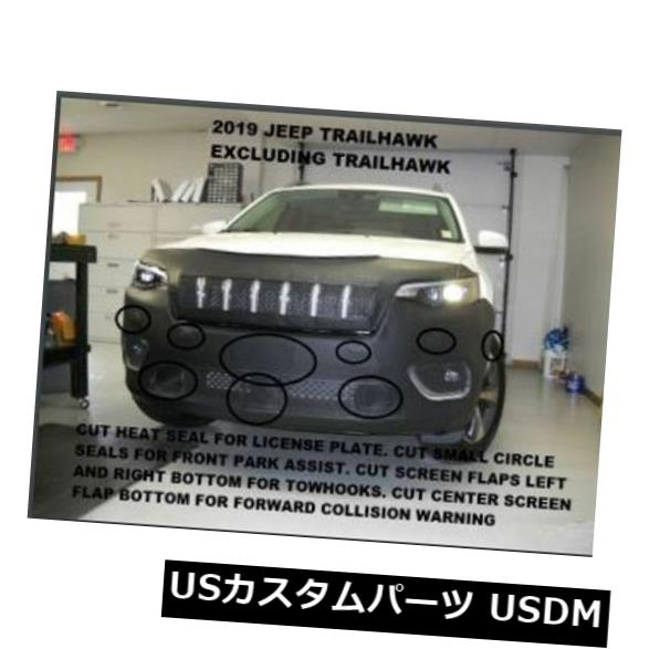 新品 Lebraフロントマスクカバーブラジャーフィット2019 Jeep Cherokee Exc.Trailhawk 19 Lebra Front Mask Cover Bra Fits 2019 Jeep Cherokee Exc.Trailhawk 19