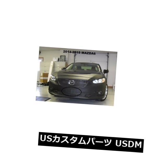 新品 レブラフロントエンドカバーブラマスクフィット2014-2017マツダ6 14 15 16 17 Lebra Front End Cover Bra Mask Fits 2014-2017 Mazda 6 14 15 16 17