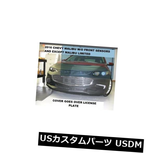 新品 Lebra Front End Mask Bra Fits Chevy Chevrolet Malibu 2016-2018 Excluded Limited Lebra Front End Mask Bra Fits Chevy Chevrolet Malibu 2016-2018 Excluded Limited