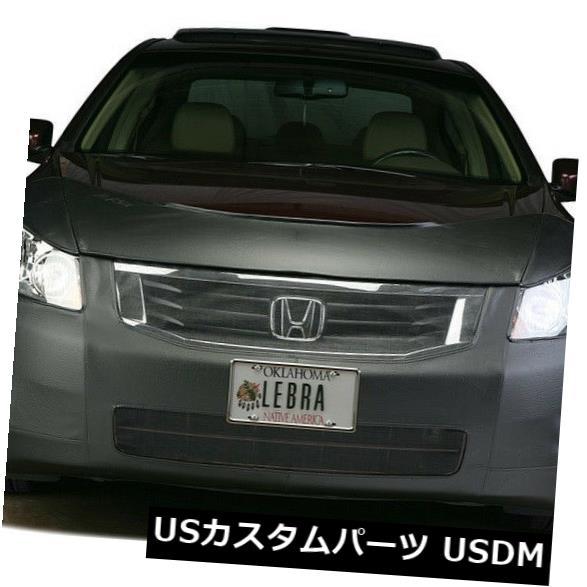 新品 2011-12ホンダアコードセダン(フォグブラマスク551259-01)のLeBraフロントエンドカバー LeBra Front End Cover for 2011-12 Honda Accord Sedan w/ fogs Bra Mask 551259-01