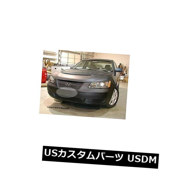 新品 レブラフロントエンドマスクカバーブラジャーフィット2006-2008ヒュンダイソナタ-すべて Lebra Front End Mask Cover Bra Fits 2006-2008 Hyundai Sonata- All